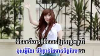[ Sunday VCD Vol 137 ] Nico - Yom Nek Songsa (Khmer MV) 2014