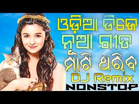 Xxx Mp4 DJ SUJIT BEST SONGS DJ Nonatop Mix SPECIAL DJ New Songs 2017 3gp Sex