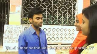 Bangla New Video Song 2017