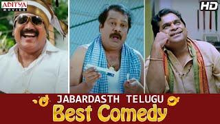 Jabardasth Telugu Comedy Clips (4th July 2013) - Episode 03