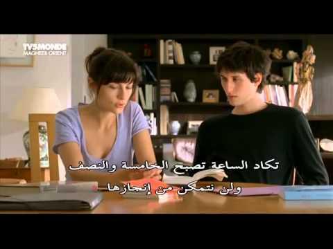 Xxx Mp4 فيلم فرنسي قصير ومترجم TV5 3gp Sex