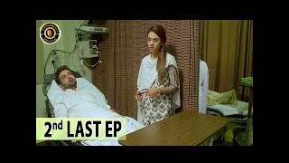 Iltija - 2nd Last Episode | Affan Waheed - Tooba Siddiqui