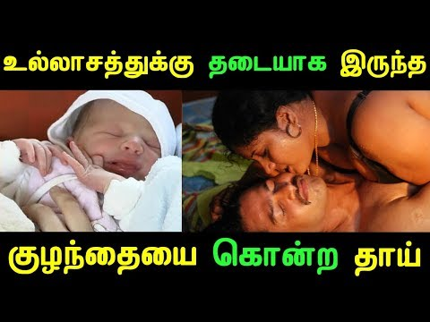 Xxx Mp4 Tamil Kisu Kisu Breaking News Latest Tamil News Today Hot News Today Tamil 19 6 18 3gp Sex