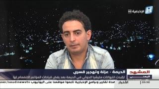 بث المباشر للقناة السعودية الإخبارية