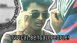 Bangla Funny Video 2018 ||  Typical Bengali People || BY  PAKAW.COM