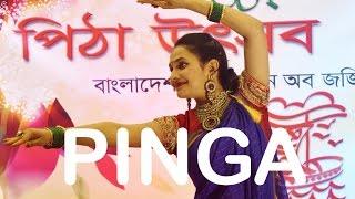 Pinga full Dance Video Performance