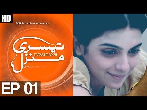 Teesri  Manzil Episode 1 |  Aplus ᴴᴰ | Top Pakistani Dramas
