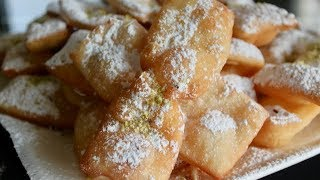 Crunchy Bows Cookies  - Ghosh E Feel -  گوش فيل - Afghan Cuisine