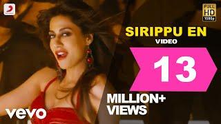 Anjaan - Sirippu En Video | Suriya, Samantha | Yuvan