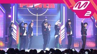 [MPD직캠 4K] 엑소 직캠 파워 Power EXO Fancam @엠카운트다운_170907