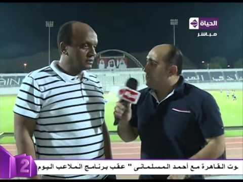 الملاعب اليوم - إسماعيل يوسف : ظروف الأهلي لن تخدعنا في السوبر والازمة انتهت مع باسم مرسي