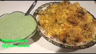 Recipe Beryani  طرز تهیه بریانی.   Do not copy my videos especially    Zabane Zargari
