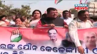 Rishi Murder Row: Cong Activists Clash With Police In Odisha Capital