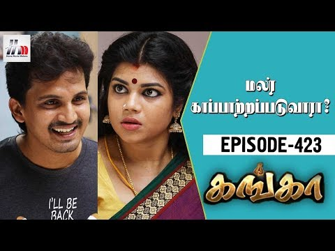 Xxx Mp4 Ganga Tamil Serial Episode 423 21 May 2018 Ganga Latest Serial Home Movie Makers 3gp Sex