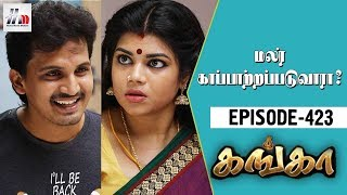 Ganga Tamil Serial | Episode 423 | 21 May 2018 | Ganga Latest Serial | Home Movie Makers