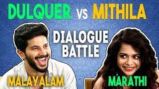 Marathi vs Malayalam Dialogues ft. Dulquer Salmaan & Mithila Palkar