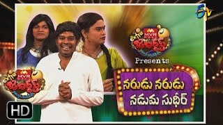 Extra Jabardasth | 13th January 2017| Full Episode | ETV Telugu