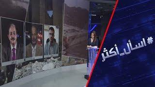 """""""سجون سرية"""" في اليمن.. ما الحكاية؟"""