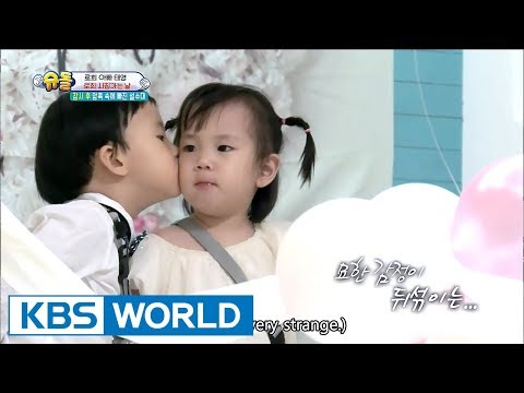 Rohee is getting married today! [The Return of Superman / 2017.09.17]