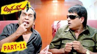 Alludu Seenu Full Movie Part 11 || Bellamkonda Srinivas, Samantha
