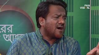 Shurer Ahoban Live, Ep-09 Shilpi- Lition Hafiz Chowdhury শিল্পী : লিটন হাফিজ চৌধুরী