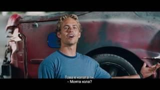 Бързи и Яростни 7 Крайна сцена (БГ субтитри) Fast & Furious 7 Ending Scene (BG Subs)