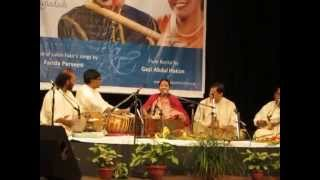 SONG of LALAN FAKIR - Khanchar Bhitor Achin Pakhi - FARIDA PARVEEN