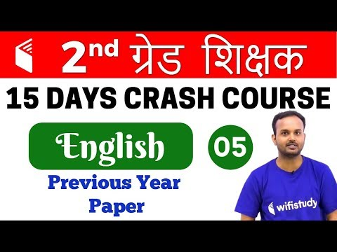 Xxx Mp4 9 00 PM 2nd Grade Teacher 2018 English By Sanjeev Sir Previous Year Paper 3gp Sex