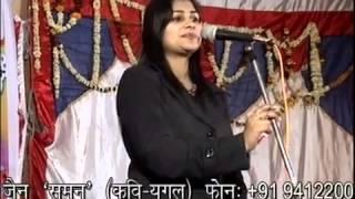 SHAYARI Anamika Jain Ambar