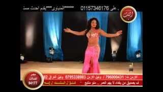 Dancer Sofia الراقصه صوفيا .. ولعه