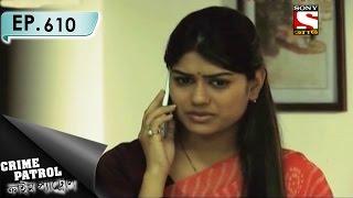 Crime Patrol - ক্রাইম প্যাট্রোল (Bengali) - Episode 610 -Renuka Murder Case - 25th January, 2017
