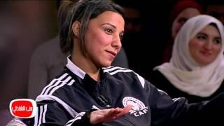 معكم منى الشاذلي - لقاء مع حكم كرة القدم كابتن سارة سمير