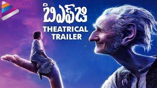 Disney's The BFG Telugu Movie Theatrical Trailer | Steven Spielberg | Latest Trailers Telugu 2016