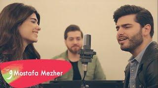 Mostafa Mezher - Rima Yussef - NiiiS  / 3am Bit3alla2 Fik (COVER SONG) Nancy Ajram | عم بتعلق فيك