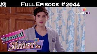 Sasural Simar Ka - 16th February 2018 - ससुराल सिमर का - Full Episode