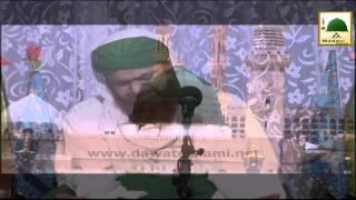 Ijtima e Zikr o Naat Ep#211 - Firaq-e-Madina - 16-Nov-2014
