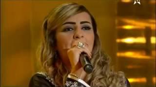 Zina Daoudia - Chedi Weldek Aliya Sur Lalla Laaroussa 2015 - زينة الداودية على لالة لعروسة 2015