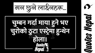 Quotes Nepal - Best Lines - Heart touching lines - Selected Lines
