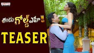 Eedu Gold Ehe Teaser - Sunil, Sushma Raj, Richa Panai || Veeru Potla