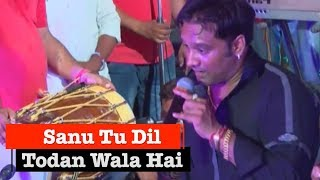 Sanu Tu Dil Todan Wala Hai   Master Saleem   Mela Baba Rehmat ShahJi 2016 Live Program  J.P. Studio
