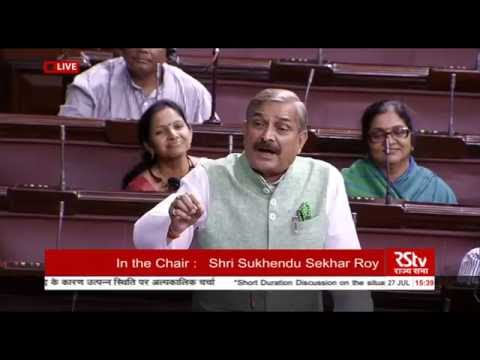 Sh. Pramod Tiwari's remarks on the situation arising out of price rise in the country