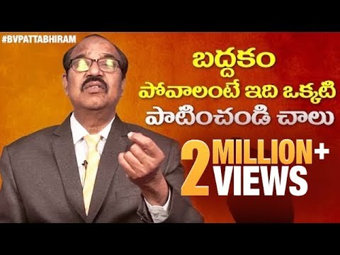 How to Stop Being Lazy BV Pattabhiram Answers to Viewers Questions Personality Development