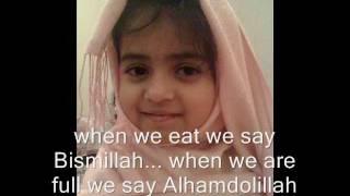 Bismillah I am a Muslim (Shaiza)