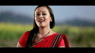 Doloni Pothar by Tulika Gitam & Jayanta Jeet