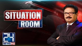 Situation Room | Pakistan Army rejects govt notification on Dawn Leaks | 29 April 2017 | 24 News HD