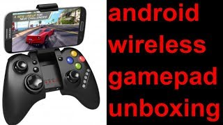 wireless Android Bluetooth Gamepad Unboxing Android Gamepad Unboxing | Hindi
