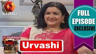 JB Junction: Urvashi - Part 1   28th January 2017   Full Episode