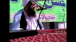 Khalifa Sahib DIN Mhd-(byan_eshq_Mustafa swlam)Part 1/2..by Pir Abdullah Zakori.D.I.Khan..mp4