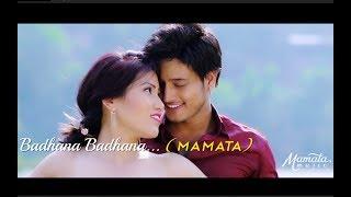 Badhana Badhana Mayale Malai || Official Teasar !! Ft. Mamata Gurung/Pushpall Khadka ||