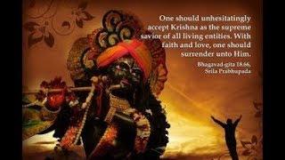Radhe radhe gate rahana by gaurav Krishna g goswami bhajan